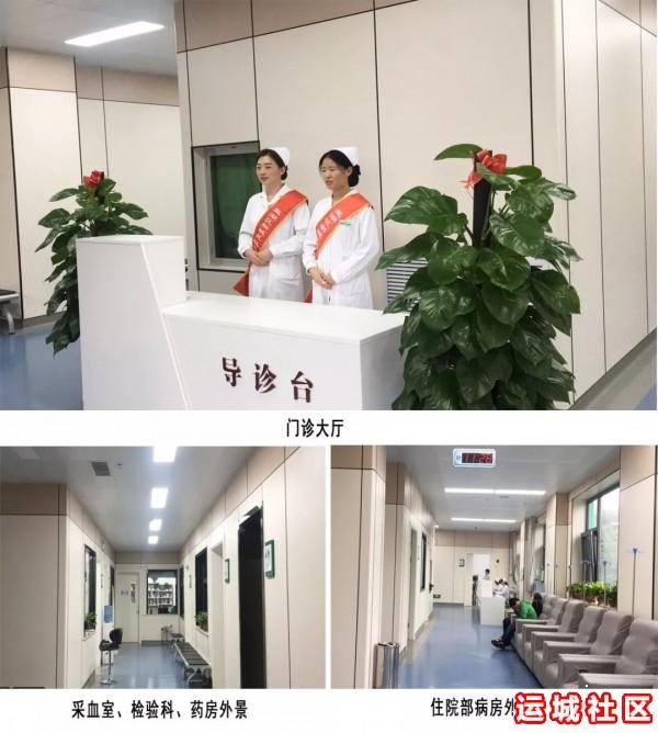 河南11选5遗漏号码同德医院东城分院导诊台
