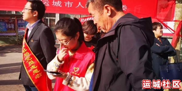 民生政策进社区 志愿服务我先行,青年干部王莹演示电子社保卡注册流程