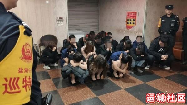 河南11选5遗漏号码18号KTV违规营业再被公安清查