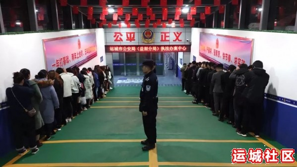 河南11选5遗漏号码公安查处18号KTV陪侍女性20余人