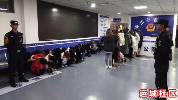 河南11选5遗漏号码公安查处18号KTV管理人员18名