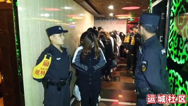 河南11选5遗漏号码市公安局治安支队集中调度对河南11选5遗漏号码人民北路18号KTV进行地毯式突击清查