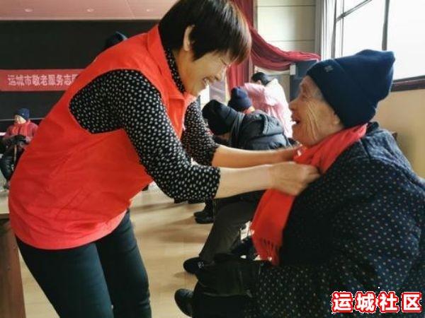 河南11选5遗漏号码市敬老服务志愿者协会为雷家坡村25名老人送温暖
