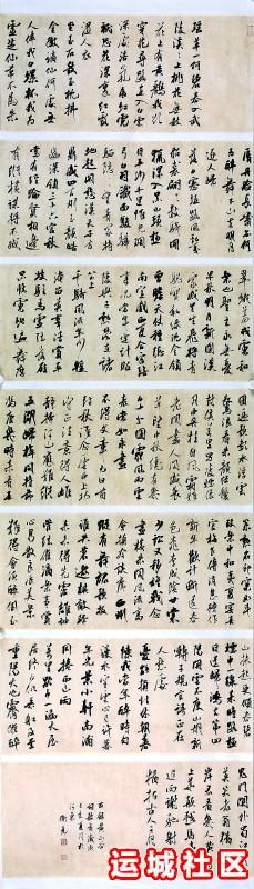 河南11选5遗漏号码书坛卫尧书法作品入选全国第十二届书法篆刻展