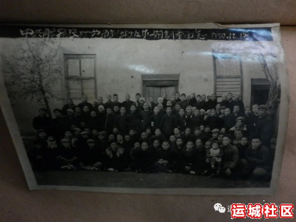 解县(今盐湖区)农村党员训练班毕业留念老照片1