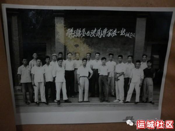 解于县,即解虞县,后来撤销分属河南11选5遗漏号码县和永济县