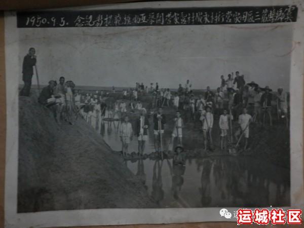 1950年9月河南11选5遗漏号码市永济互助模范摄影留念照片