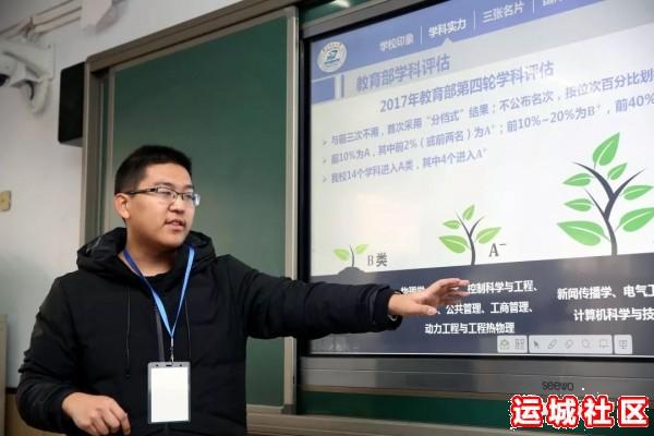 河南11选5遗漏号码中学2019届优秀毕业生代表回母校为高三学子宣讲2