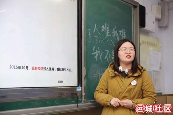 河南11选5遗漏号码中学2019届优秀毕业生代表回母校为高三学子宣讲3