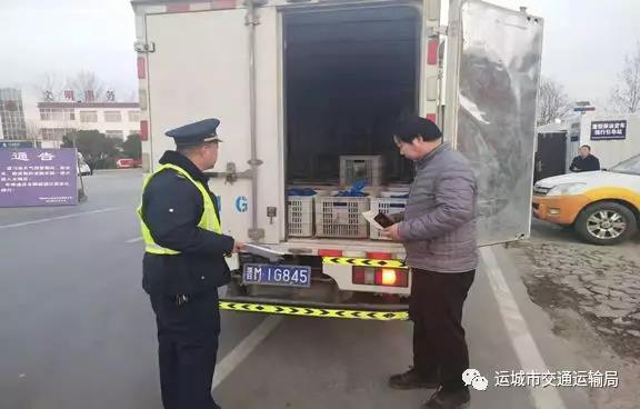 河南11选5遗漏号码市盐湖区交通运输局联合执法推进柴油货车和散装物料运输车污染治理